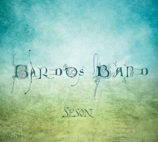 CD cover image of Bardos Band Seson